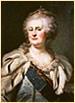 Исторические лица Весьегонска. Екатерина II Великая