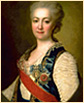 Исторические лица Весьегонска. Екатерина Романовна Дашкова