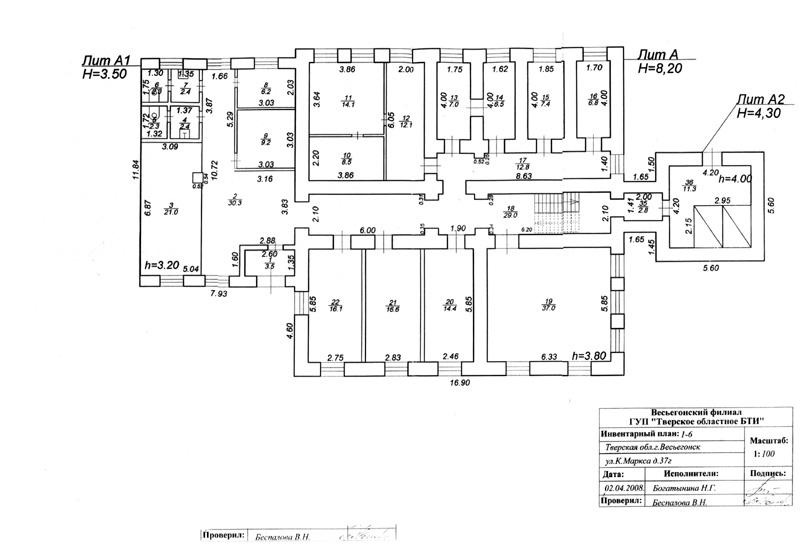 Весьегонская тюрьма. План первого этажа