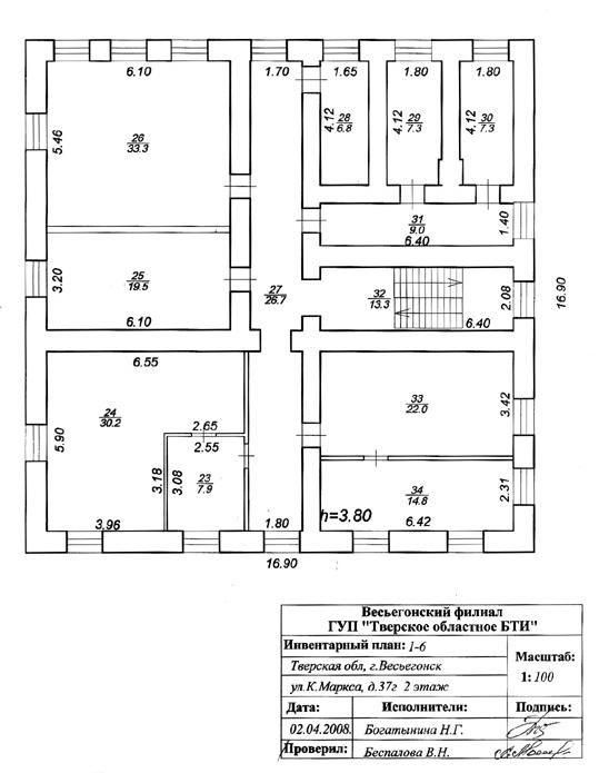 Весьегонская тюрьма. План второго этажа