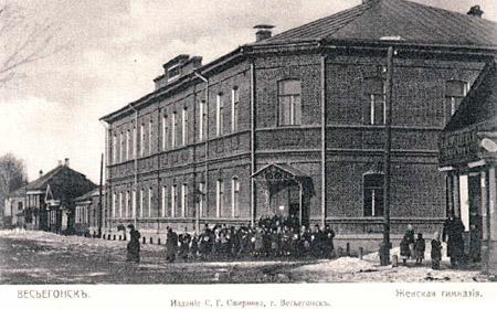 Виды Весьегонска на старинных открытках
